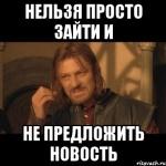 predl_news