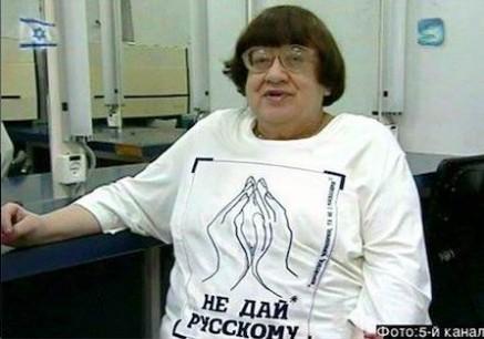 novodvorskaya