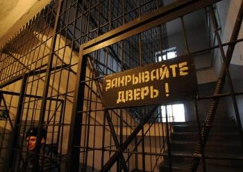 prison_sizo