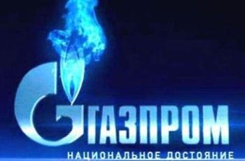 Gazprom2