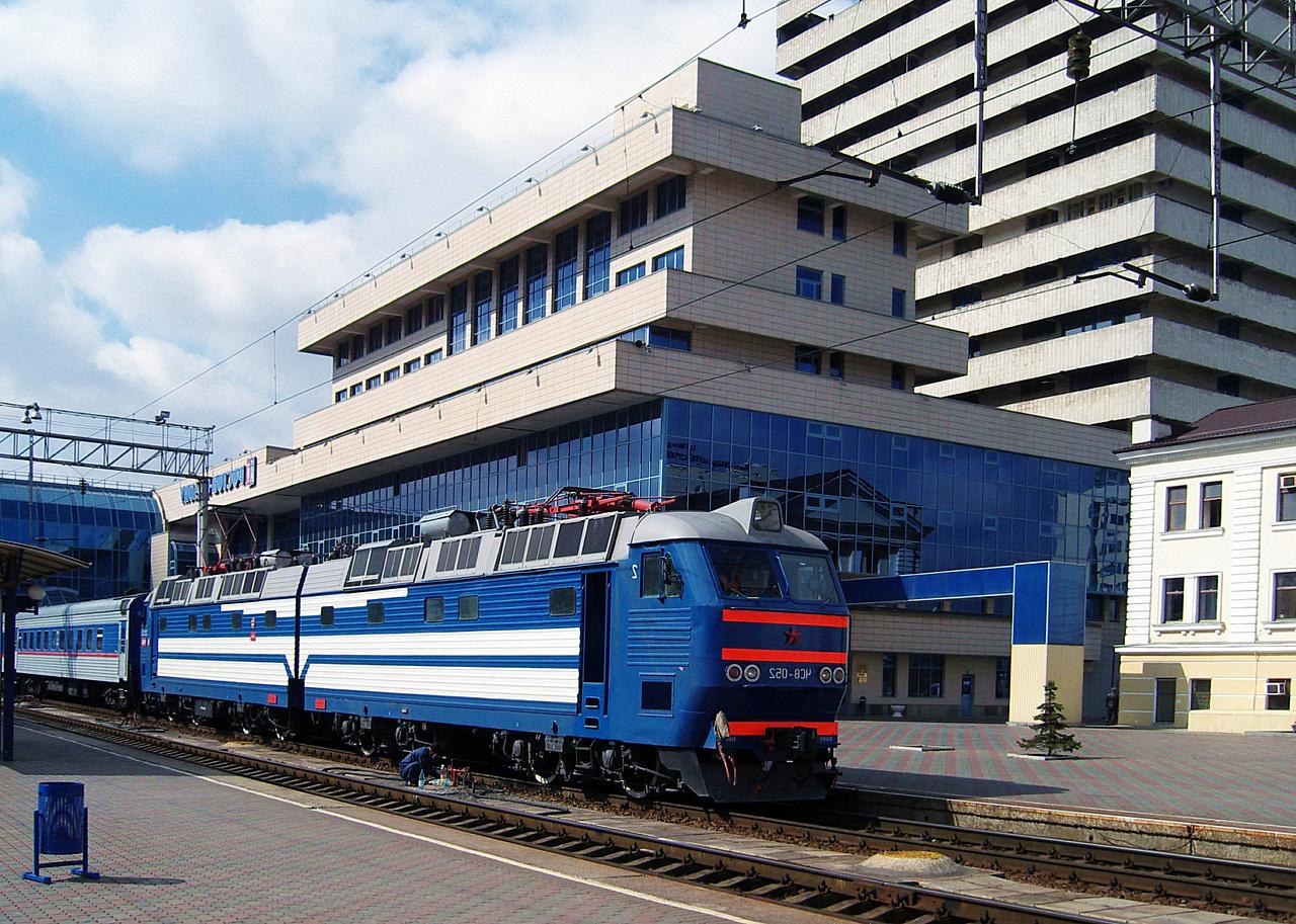 Расписание поездов по станции гуково ростовской области