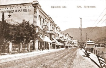 yalta05