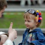 Как правильно хвалить детей