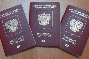 passport12