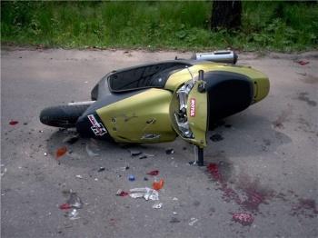 skuter