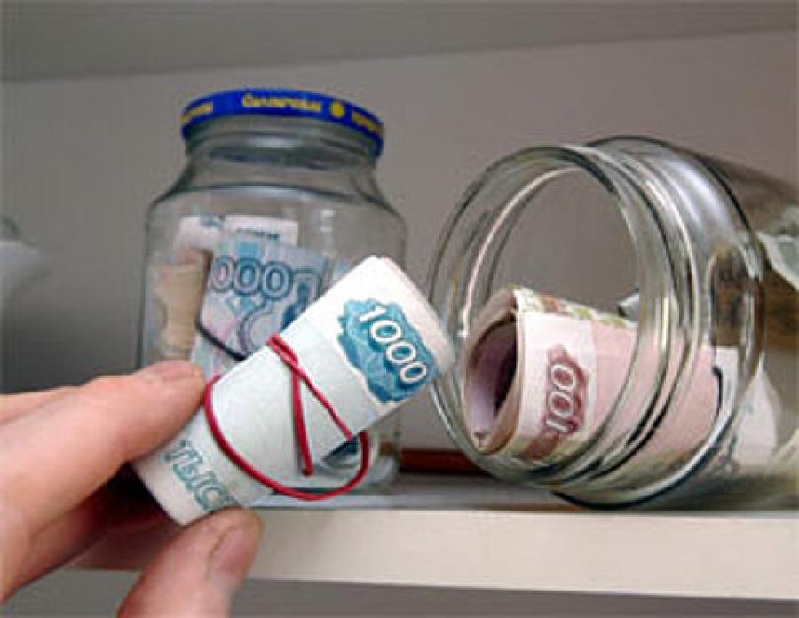 Как сделать депозит в банке 974