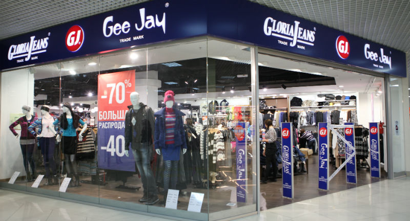 СБУ может закрыть магазины модного джинсового бренда из-за фабрики в ЛНР