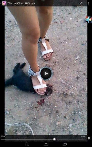 Девушка топтала мое лицо ногами