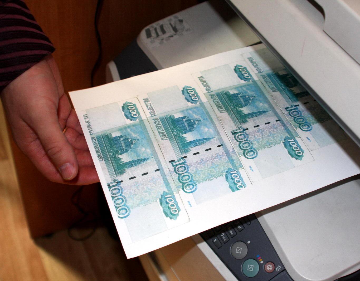Как сделать деньги как настоящие своими руками 61