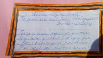 uchit2