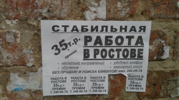 obyav1