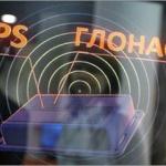 Как правильно выбрать GPS-ГЛОНАСС навигатор для автомобиля