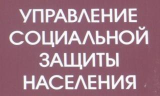 soczaschita