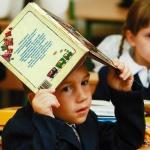 Если ребенок умеет читать, но не хочет