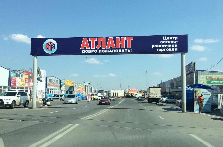 Сильный пожар в Ростовской области: горит рынок на площади 1,5 тыс. кв. метров