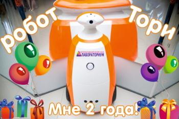 tori2