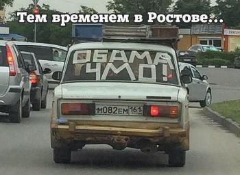 obam4