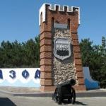 Азов — самый древний город Донского края