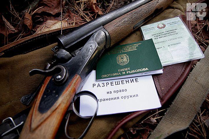 как сделать разрешение на охотничье ружье поэтапно