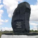 Караул-гора в Ростовской области (место, описанное Вещим Бояном)