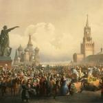 14 любопытных фактов о Российской империи