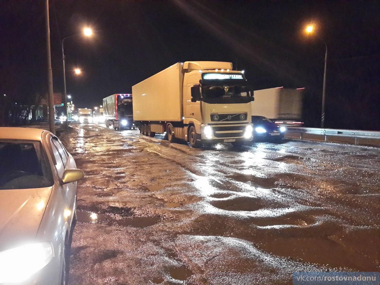 М4 Аксай Ростовская область состояние дороги трассы январь 2016