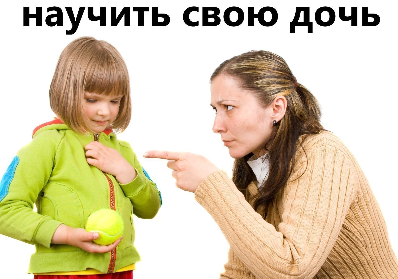 Сначала маму потом дочь 15 фотография