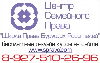 centr_sem_prava