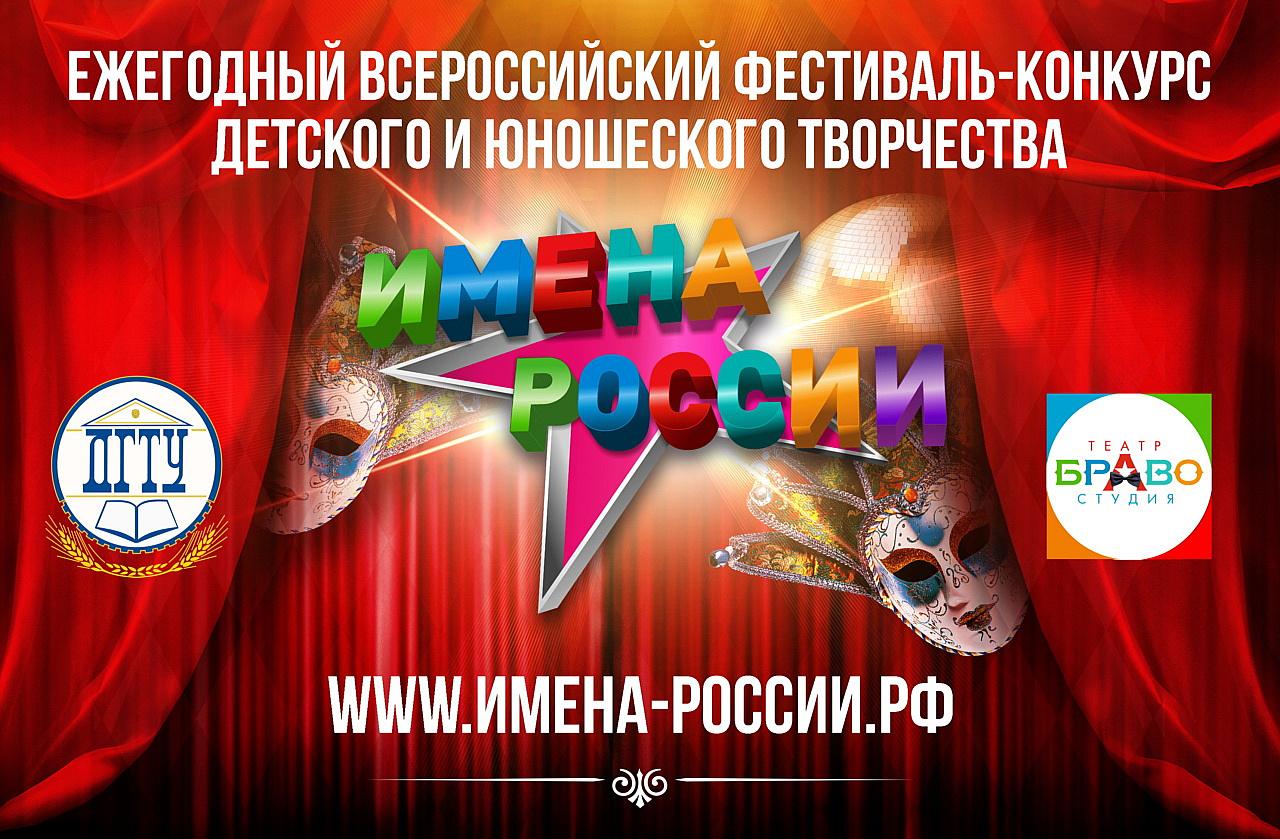 Конкурсы сценаристов 2017 в россии