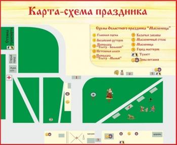 karta_prazdnika