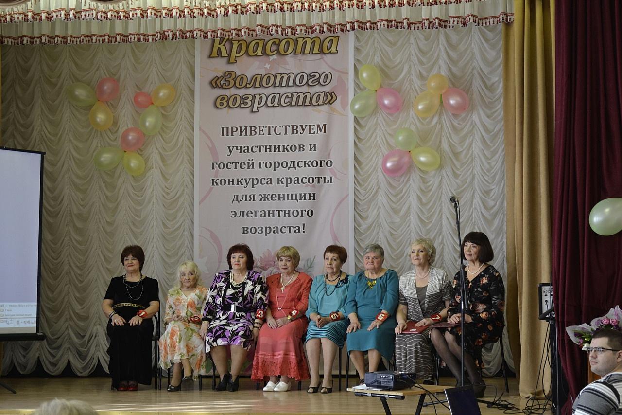 Приветствие конкурс бабушек