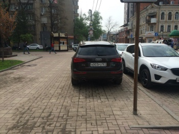 avto4