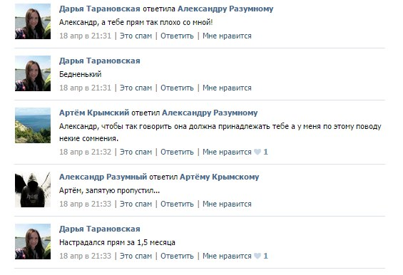 rostov-na-donu-devushki-dlya-dosuga
