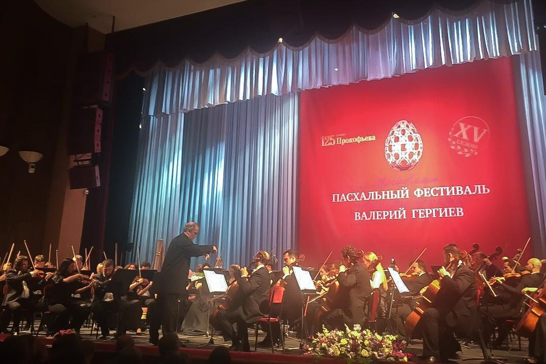 Артисты Мариинки дали концерт вРостове