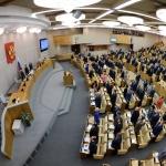 Госдума приняла закон о повышении пенсионного возраста для чиновников