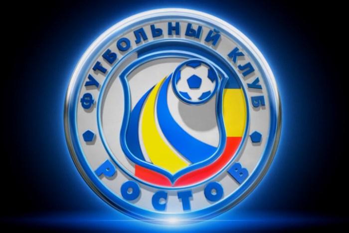 «Ростов» вЛиге чемпионов сыграет вгруппе с«Баварией» и«Атлетико»