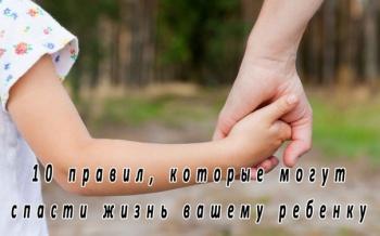 ko-rDIIOl8E