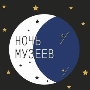 noch_muzeev