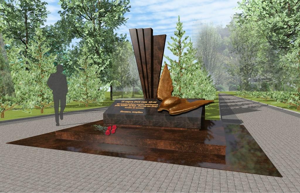 ВРостове-на-Дону создан прототип  монумента  погибшим в итоге  крушения «Боинга 737-800»