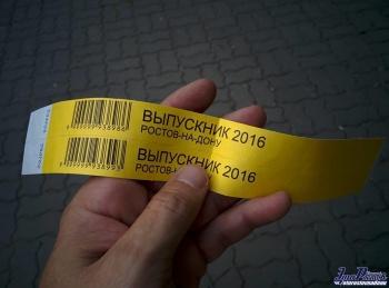 ES-Rhvu1Bmk