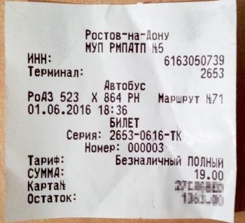 bilet_2