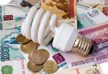 Energy-saving lamp and money