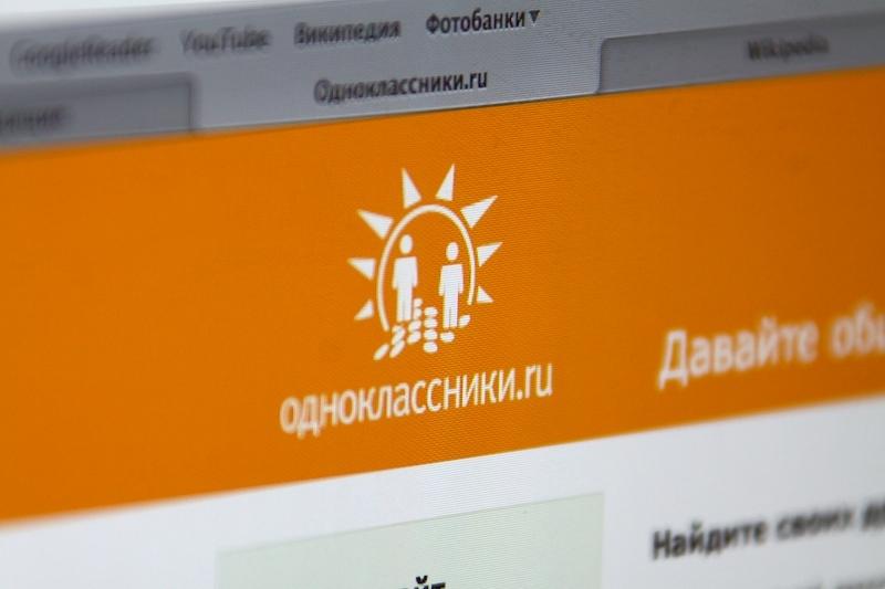 Дончанина оштрафовали заоскорбление подростка всоцсети