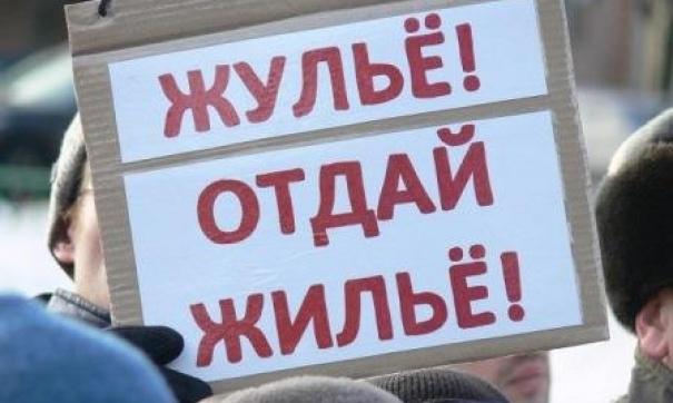 ВТаганроге застройщики похитили удольщиков неменее  6 млн руб.