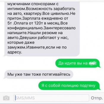UIOUYV4Izb0