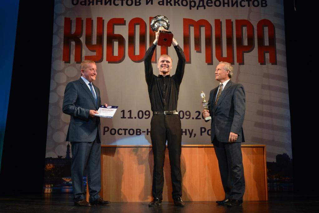 Лауреаты международного конкурса баянистов