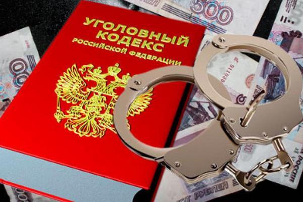 ВРостовской области инспектор ГИБДД присваивала деньги отштрафов