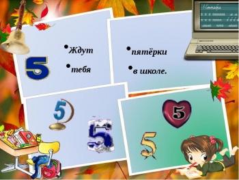d959-1401980744-11