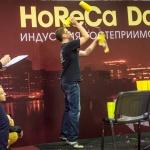 Выставка HoReCa Don, КВЦ «ВертолЭкспо», 15 - 17 ноября 2016