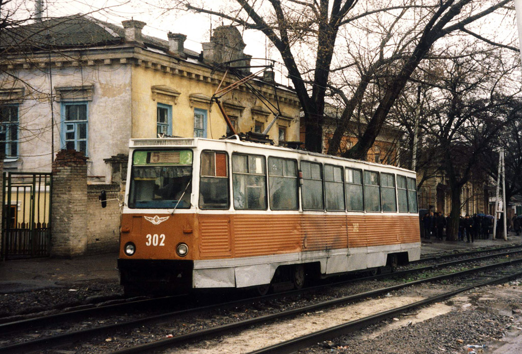 ВТаганроге трамвай сбил пьяную женщину, пострадавшая вкоме